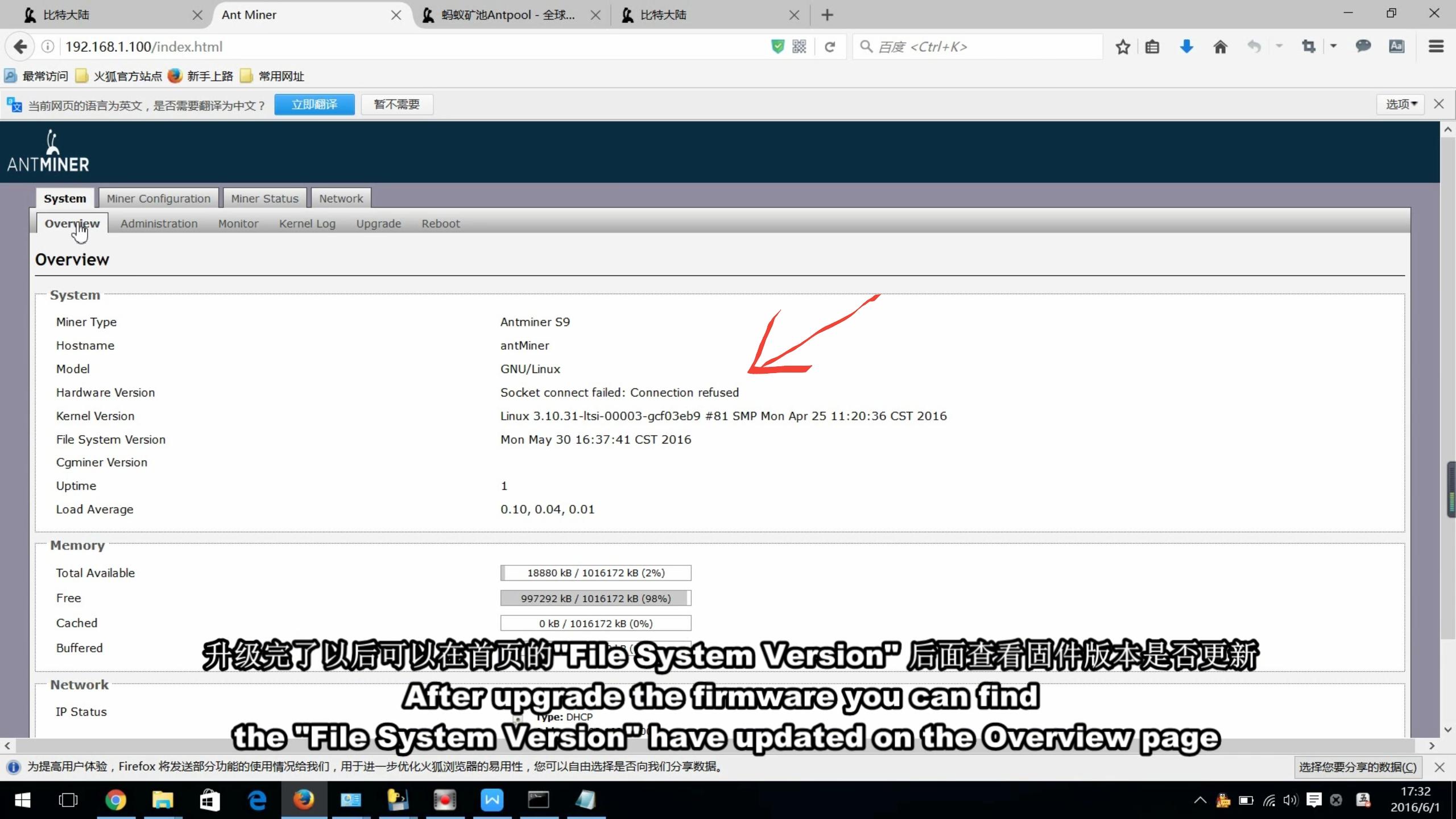 Bitmain D3 Firmware Update Antminer D3 Keeps Resetting Nicehas